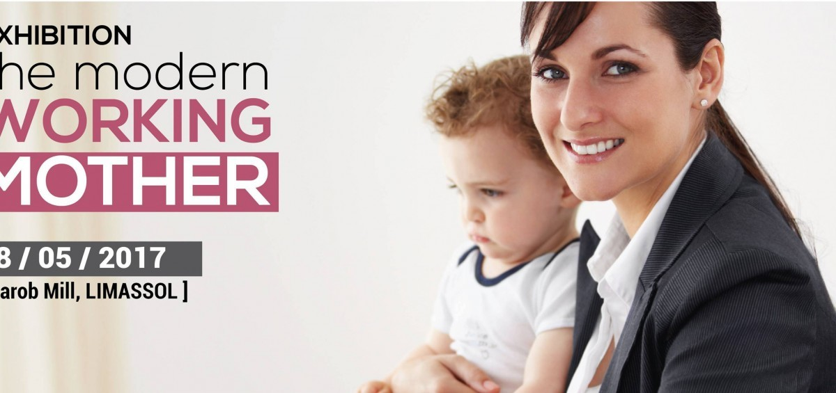 Vegenero will be at the Modern Working Mother Exhibition