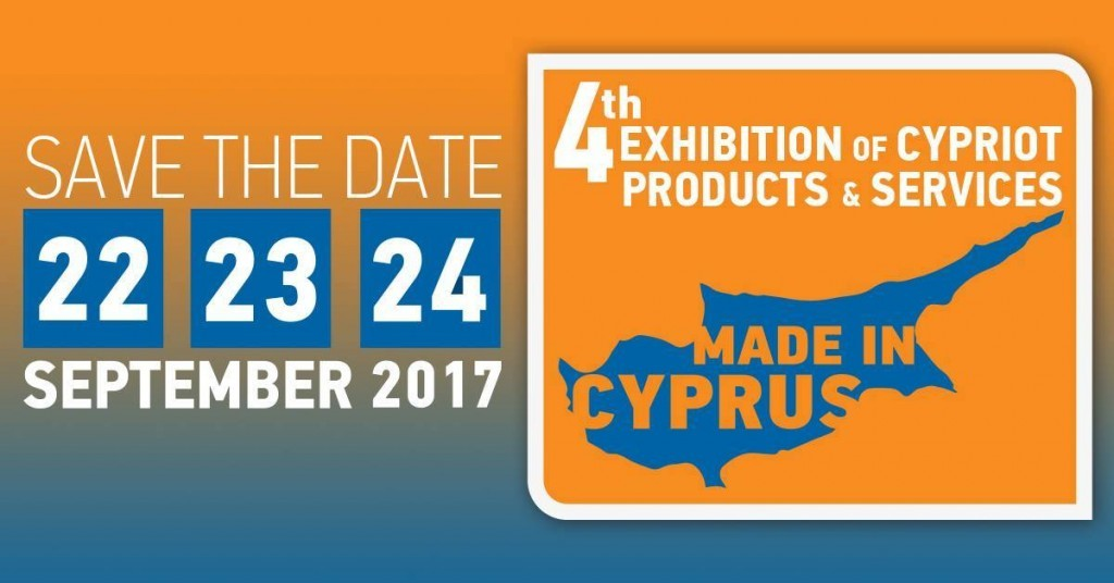 made in cyprus exhibition 2017